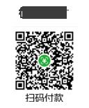 微信.png